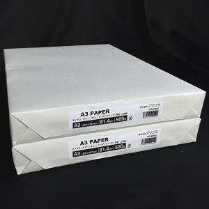 A3上質紙70kg(81.4g/m2)500枚×2包(計1000枚)|paper-shop