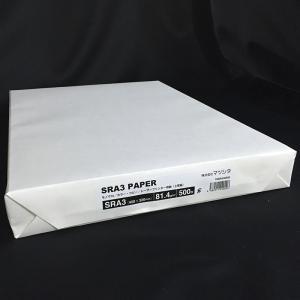 A3ノビ〈SRA3〉上質紙70kg(81.4g/m2)500枚×1包(計500枚)|paper-shop
