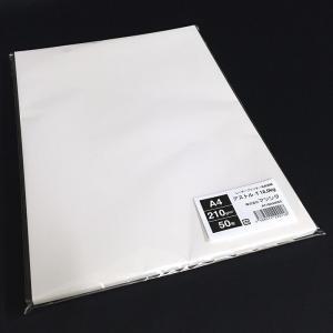 アストル-T18.0kg(210g/m2)A4サイズ名刺用紙 50枚 paper-shop