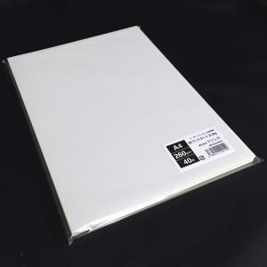 OKマットカード22.5kg(260g/m2)A4サイズ名刺用紙 40枚 paper-shop