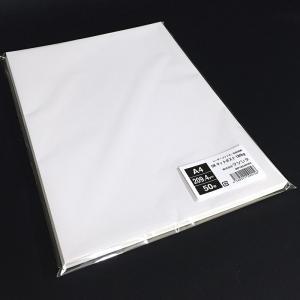 OKマットポスト180kg(209.4g/m2)A4サイズ名刺用紙 50枚 paper-shop