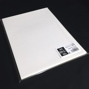 サンマット180kg(209.3g/m2)A4サイズ名刺用紙 50枚 paper-shop