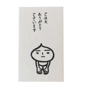 活版ミニメッセージカード たまねぎくん ご注文ありがとうございます 10枚(送料無料)(メール便出荷)