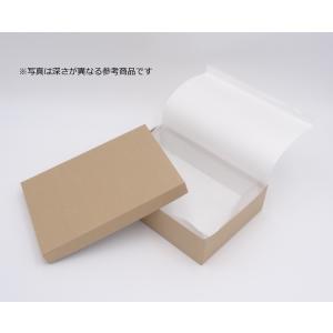 弁当用クラフト貼箱(大)敷き紙付き 10個/包 paperchase