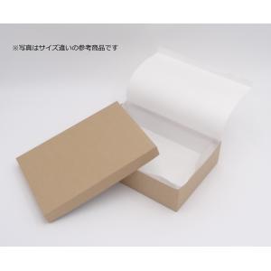 弁当用クラフト貼箱(小)敷き紙付き 10個/包 paperchase