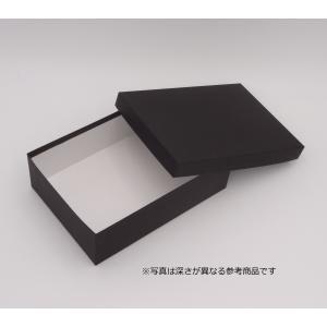 弁当用貼箱 黒(大)敷き紙付き 10個/包 paperchase