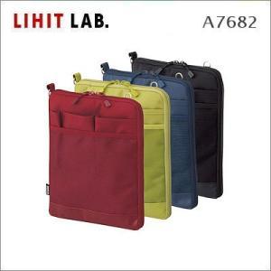 ●バッグ イン バッグ 品番 : A-7681 寸法 : A5・タテ型 200×260×厚25mm ...