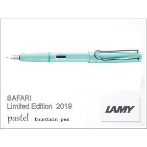 ●Safari/サファリ 2019限定カラー パステル ブルーマカロン 発売 : LAMY/ラミー(...