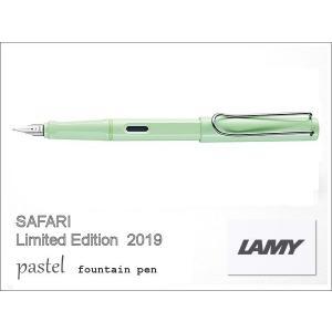 LAMY/ラミー・サファリ Safari 限定色2019 pastel パステル ミントグリーン 万...