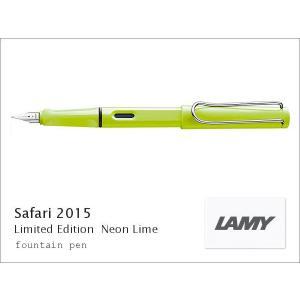 ●Safari/サファリ 2015限定カラー Neon-Lime/ネオンライム 発売 : LAMY/...