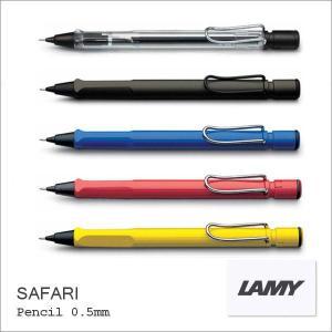 ●Safari/サファリ 発売 : LAMY/ラミー(Germany) 種別 : シャープペンシル ...
