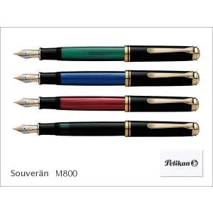 Pelikan/ペリカン スーベレーン M800 万年筆 送料無料