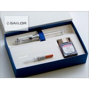 SAILOR / セーラー プロフェッショナルギア銀・透明万年筆 + SHIKIORIボトルインク ...