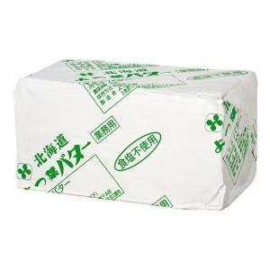 よつ葉バター 無塩 450g 【冷凍】