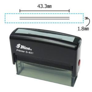 印鑑 送料無料 はんこ 二重線 新元号 回転ゴム印 8×68mm 中サイズ 即日出荷