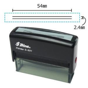 印鑑 送料無料 はんこ 二重線 新元号 回転ゴム印 8×68mm 大サイズ 即日出荷