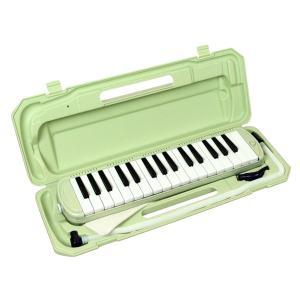 【即日配送】KC 鍵盤ハーモニカ P3001-32K/UGR ライトグリーン|paprica-music