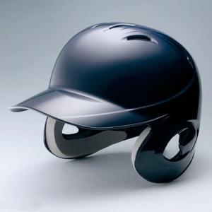 MIZUNO 【27%OFF】ミズノ 少年軟式用ヘルメット(両耳付打者用/野球) ネイビー
