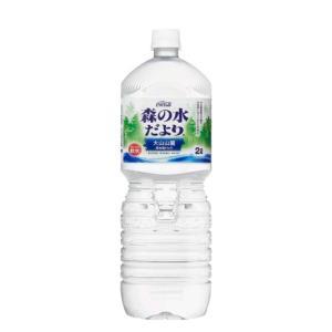 コカ・コーラ 森の水だより大山山麓 ペコらくボトル2LPET 6本入×1ケース