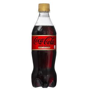 ■ 1.他商品との同梱不可  メーカ直送の為、コカ・コーラ直送商品以外は同梱できません。  2.代金...