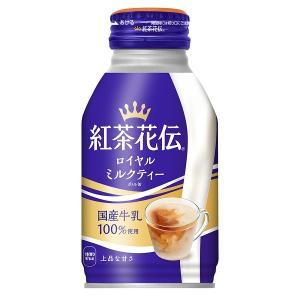 コカ・コーラ 紅茶花伝ロイヤルミルクティーボトル缶 270ml 24本入×1ケース