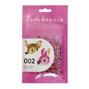 ナノビーズ 80-63001 002 コジカ/ウサギ (カワダ アイロンビーズ)|paprika8