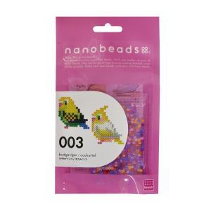 ナノビーズ 80-63002 003 セキセイインコ/オカメインコ (カワダ アイロンビーズ)|paprika8