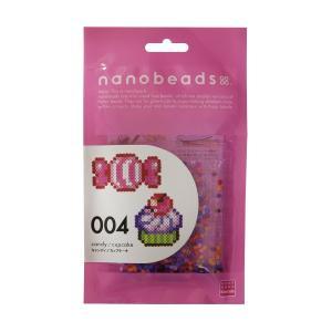 ナノビーズ 80-63003 004 キャンディ/カップケーキ (カワダ アイロンビーズ)|paprika8