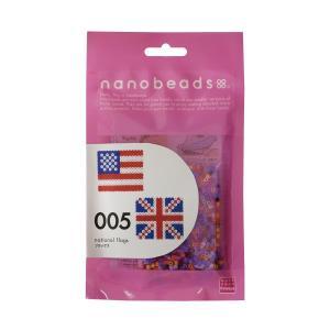 ナノビーズ 80-63004 005 フラッグス (カワダ アイロンビーズ)|paprika8