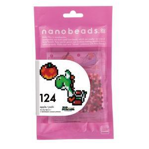 ナノビーズ 80-63048 124 リンゴ/ヨッシー (カワダ アイロンビーズ)|paprika8
