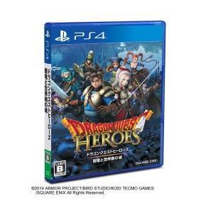新品 PS4 ドラゴンクエストヒーローズ 闇竜と世界樹の城  (PLJM-80052) papyrus-two