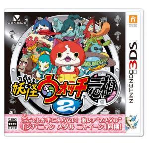 新品 3DS  妖怪ウォッチ2 元祖  (CTR-P-BYGJ) papyrus-two