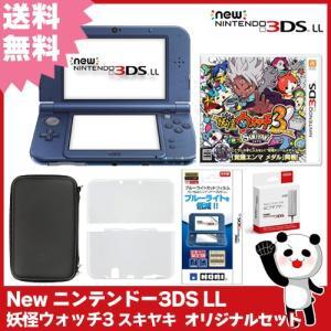 New ニンテンドー3DS LL 妖怪ウォッチ3 スキヤキ オリジナルセット