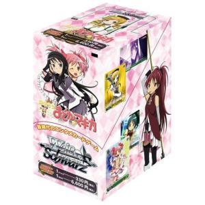 新品 トレカ ヴァイスシュヴァルツ ブースターパック 魔法少女まどか☆マギカ BOX 再販 (1箱20パック入り)|papyrus-two