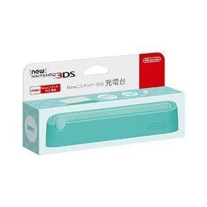 新品 3DS  Newニンテンドー3DS専用 充電台 ミント (KTR-A-CDBA) papyrus-two