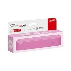 新品 3DS  Newニンテンドー3DS専用 充電台 ピンク (KTR-A-CDPA) papyrus-two
