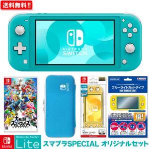 Nintendo Switch Lite 大乱闘スマッシュブラザーズ SPECIAL オリジナルセッ...
