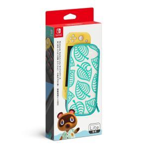 Nintendo Switch Liteキャリングケース あつまれ どうぶつの森エディション 〜たぬきアロハ柄〜(画面保護シート付き) (HDH-A-PSSAE) 新品 NSW papyrus-two