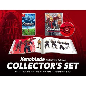 Xenoblade Definitive Edition Collector's Set (ゼノブレイド ディフェニティブ エディション コレクターズセット) 新品 Nintendo Switch NSW papyrus-two