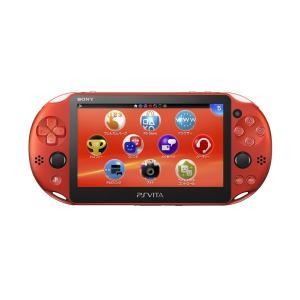 新品 PSV PlayStation Vita (プレイステーション ヴィータ)本体 Wi‐Fiモデル メタリック・レッド(PCH-2000ZA26)