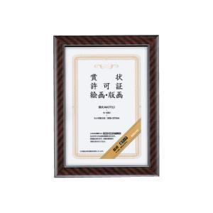 コクヨ (カ-23N) 賞状額縁(金ラック) 賞状 A4(尺七)