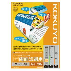 コクヨ (KJ-M26A4-30) インクジェットプリンタ用紙 両面印刷用 スーパーファイングレード A4 30枚