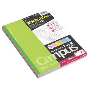 コクヨ (ノ-3CATNX5) キャンパスノート 5冊パック セミB5 普通横罫(ドット入り) papyruscompany