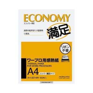 コクヨ (タイ-2014N) ワープロ用感熱紙(エコノミー満足タイプ) A4 100枚入