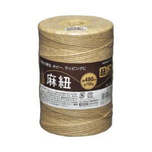 コクヨ (ホヒ-35) 麻ひも(ホビー向け) チーズ巻き麻紐(あさひも) 480m papyruscompany