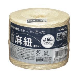 コクヨ (ホヒ-34W) 麻ひも(ホワイト・ホビー向け) (ホワイト)チーズ巻き麻紐(あさひも) 160m papyruscompany