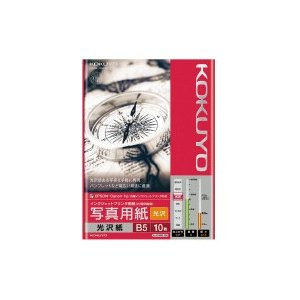 KJ-G14B5-10N インクジェットプリンタ用紙 写真用紙(光沢) B5 10枚 コクヨ 4901480252513