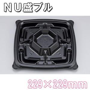 業務用 使い捨て オードブル皿 NU盛ブル23−23黒本体 10枚
