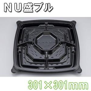 業務用 使い捨て オードブル皿 NU盛ブル30−30黒本体 10枚