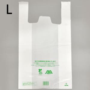 ニューイージーバッグ バイオ25 Lサイズ 乳白(100枚)